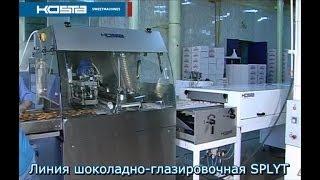 Линия шоколадно глазировочная SPLIT(, 2013-11-28T13:22:30.000Z)