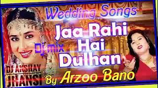 Jaa Rahi hai dulhan_2019_Mix[Dj Akshay jhansi]mob-8739042012-7309522731
