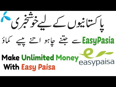How To Earn Money From Easypaisa Account | Make Money With Easypaisa Mobile Account