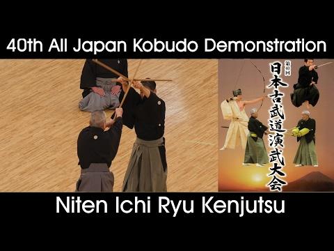 Hyoho Niten Ichi Ryu Kenjutsu - 40th All Japan Kobudo Demonstration - 2017