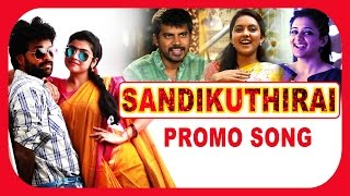 Sandikuthirai | Promo Song | Achacho Aasai Video Song | Rajkamal | Manasa | New Tamil Movie | 2016