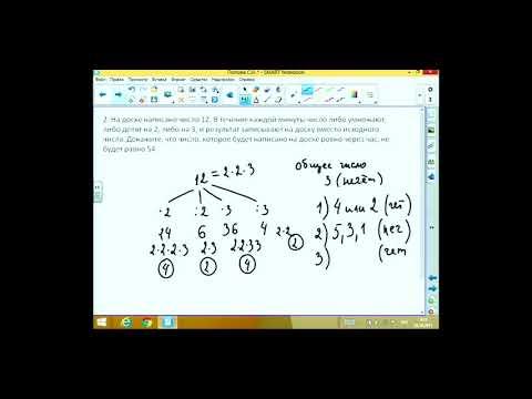 Разбор олимпиадных заданий математика 5,6 класс