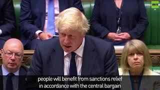 Johnson on Iran deal: UK has no intention of walking away