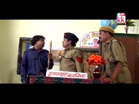 Sevak Ram | (Scene -3 | CG COMEDY | ALKARHA KATHI  | Chhattisgarhi Natak | Hd Video 2019