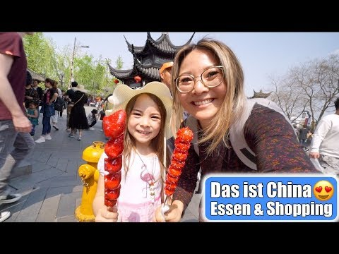 Shopping in China 😍 Justus unterhält sich! Konfuzius Tempel 南京夫子庙   China VLOG 3   Mamiseelen