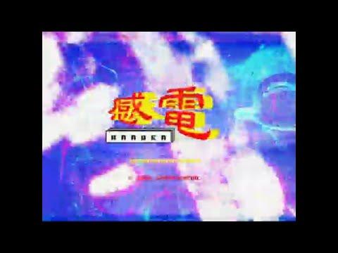 SPARK!!SOUND!!SHOW!! 感電! MV