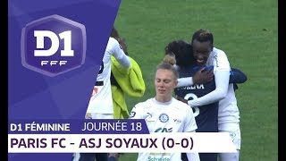 J18 : Paris FC - ASJ Soyaux Charente (0-0) / D1 Féminine