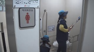 The fight against 'molka', South Korea's spycam epidemic