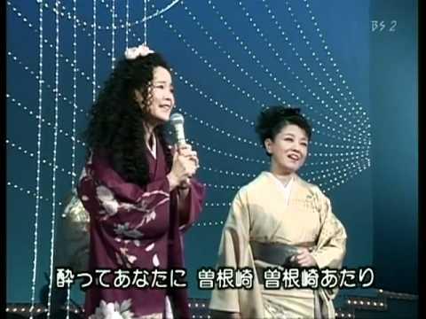 Teresa Teng & Miyako Harumi Osaka Shigure