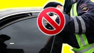 видео Тонировка авто в Москве и ремонт