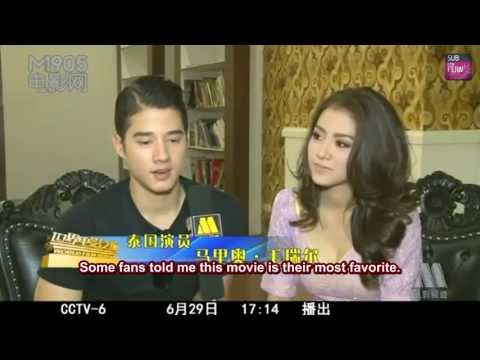 [CHN+ENG SUB] Baifern Pimchanok & Mario Maurer (Cut) @ CCTV-6 World Film Report (June 29, 2013)