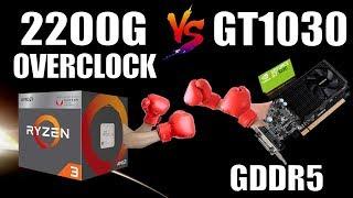 2200G Vega 8 vs GT 1030 GDDR5. Não seja idiota, faça Overclock! Guia com o que as lojas não sabem