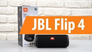 Розпакування JBL Flip 4 / Unboxing JBL Flip 4