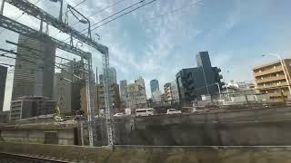 Shinkansen (Bullet Train Tokyo to Kyoto)