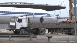 2015 03 27 - ИЛ- 62М на вечной стоянке в