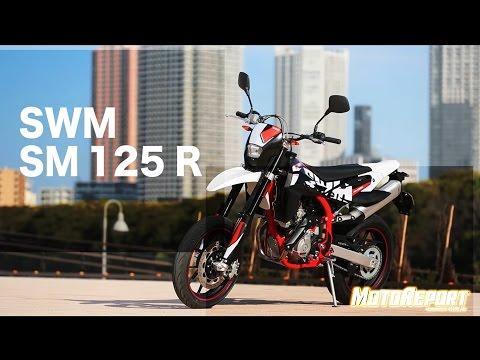 【Webikeモトレポート】SWM SM125R 試乗インプレッション