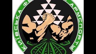 Gambar cover Master Men Right Hand - Final  кат.70кг  Владислав Дзисяк(Украина) vs.  Эдуард Болдырев(Россия)