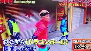 1月6日土曜日 逃走中 オープニングゲーム 神山智洋〈ジャニーズWEST〉ま...