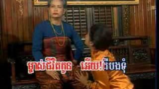 Cambodian Karaoke Tom Teav 12