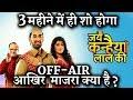 SHOCKING! Star Bharat's 'Jai Kanhaiya Lal Ki' to go off-air in March?