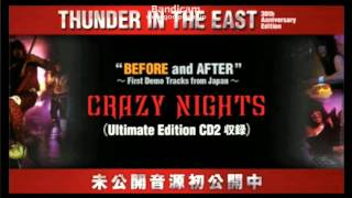 Crazy Nights (Demo version) - LOUDNESS