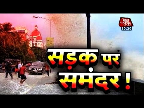 Special: 10 feet high tidal waves in Mumbai