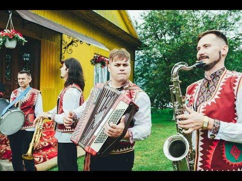 музиканти Івано-Франківська гурт