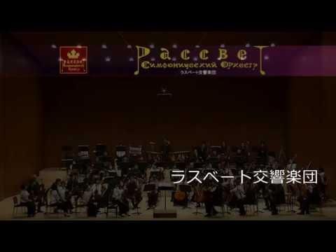 Glazunov: Symphony No. 8 in E flat major, Op. 83