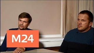 Петров и Боширов утверждают, что посещали Солсбери в качестве туристов - Москва 24