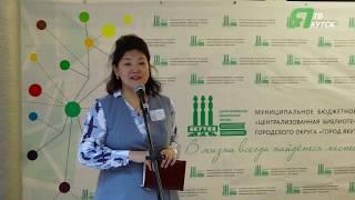 В Якутске открылась библиотека ''Smart''