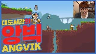 Angvik]Buzzbean Comic Live Game Play - Extreme Hardness 2D Dark Soul(Angvik)