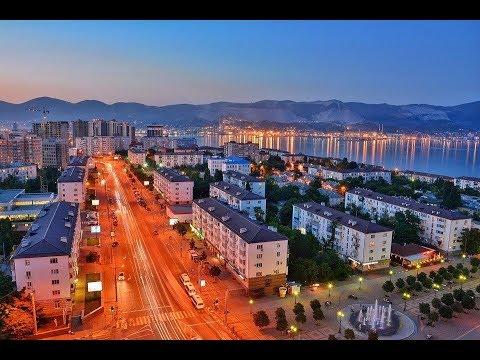 Novorossiysk (Новороссийск) - Russia