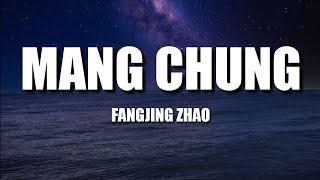 Fangjing Zhao - Mang Chung | Easy Lyrics Pengucapan Indonesia
