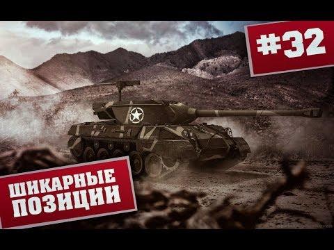Гайд по Перкам и Модулям для ЛТ World of Tanks | Советы новичкам WOT