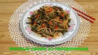 Теплый салат из папоротника с рисовой лапшой. Warm salad of fern with rice noodles.