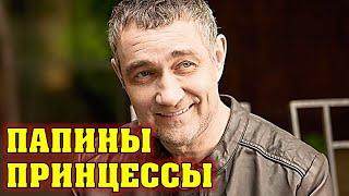 Как выглядят взрослые дочери и красавица жена брутального актера Константина Юшкевича
