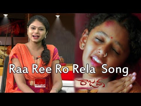 Ramya Behara Live Performence  Raa Ree Ro Rela Song  Rajanna Movie  Bhaarattoday