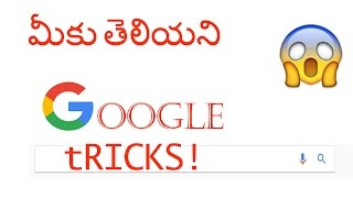 Google tricks you don't know ! must watch !- Tech raj telugu