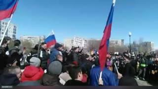 Митинг против коррупции Оренбург  Медведев вор   Где наши деньги !