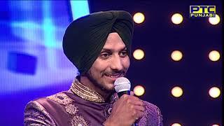 Mr. Punjab 2015 Studio Episode 9 | Arjan Bajwa | Ravinder Grewal | Harish Verma | PTC Punjabi