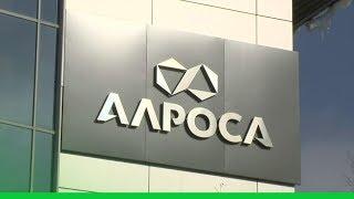 АЛРОСА заключила соглашение о социально-экономическом сотрудничестве с Садынским наслегом