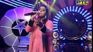 Voice Of Punjab Season 5 | Prelims 15 | Song - Aaya ladiye ni | Contestant Jasleen Kaur | New Delhi
