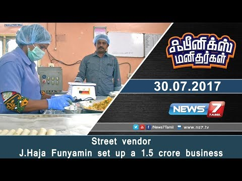 Street vendor J.Haja Funyamin set up a 1.5 crore business   Pheonix Manithargal   News7 Tamil