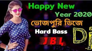 Happy New Year Dj Song 2020 Kob Mashup Dj Mix Hard Bass 2019 Bangla Hindi Purulia Dj Shafi Alomgir