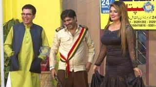 Sajan Abbas and Sobia Khan Stage Drama Guddi Udaie Jaa Comedy Clip 2019
