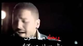 Arabic Karaoke: Rami Ayash Ghmorni Ta3ish gebran