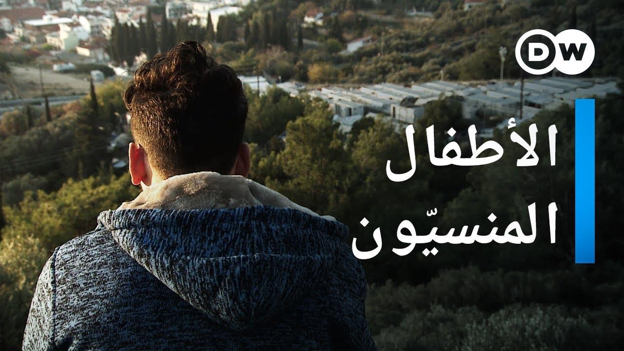فشل أوروبا إزاء أزمة اللاجئين  | وثائقية دي دبليو - وثائقي لجوء