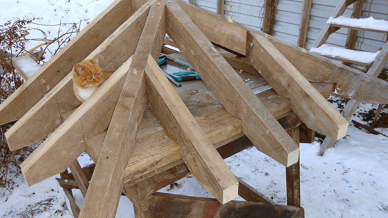 стропильная система вальмовая крыши схема