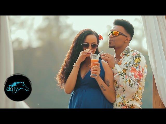 ela tv - Nahom Yohannes ( Meste ) - Tefelalina Miflilay | ተፈላሊና ምፍልላይ - New Eritrean Music 2019