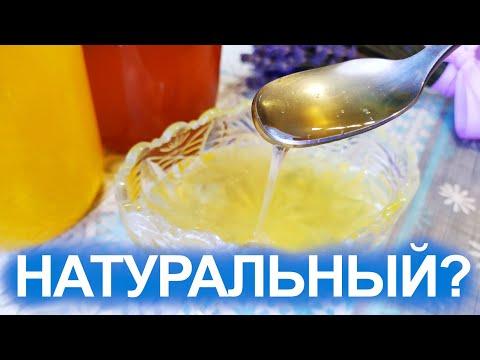 Проверить мед на сахар в домашних условиях